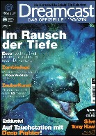 Dreamcast - Das offizielle Magazin 07/2000