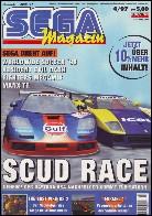 Sega Magazin 01/1997