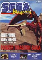 Sega Magazin 05/1998