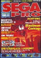 SegaPro 09/1994